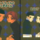 [005] Prince of Tennis Doujinshi Yaoi, Goldenpair