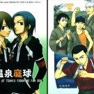 [015] Prince of Tennis Doujinshi Yaoi, Fudomine
