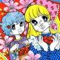 Shoujo Coloring Book : Cutie Maggie