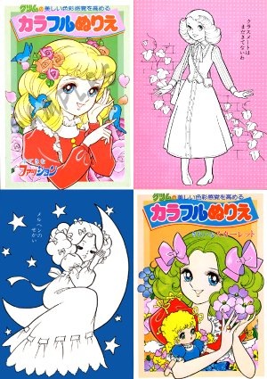 Shoujo Coloring Book : Beautiful Scarlett