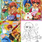 Magic Knight Rayearth Coloring Book Set