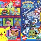 Pokemon Coloring Book Set #05