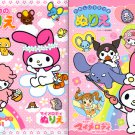 My Melody Coloring Books #2
