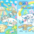 Cinnamoroll Coloring Books Set #1