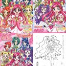 (Set #04) Yes! Pretty Cure 5 Go Go! Coloring