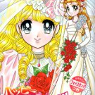 Shoujo Coloring Book #04 (Happy Bridal)