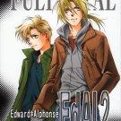 [042] Fullmetal Alchemist Doujinshi - EdAl2