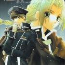 [049] Fullmetal Alchemist Doujinshi (no.801)
