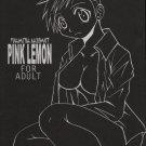 [063] Fullmetal Alchemist Doujinshi Pink Lemon