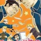 [072] Fullmetal Alchemist Doujinshi: Parody Hour