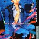 [078] Fullmetal Alchemist Doujinshi: Phosphorus