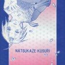 [069] Fullmetal Alchemist Doujinshi ( Roy / Edward )