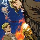 [092] Fullmetal Alchemist Doujinshi by Pistoldynamites