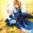 [095] Fullmetal Alchemist Doujinshi - Replica Zone