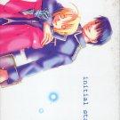 [097] Fullmetal Alchemist Doujinshi - initial stage