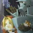 [115] Fullmetal Alchemist Doujinshi ( Edward / Alphonse )