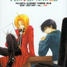 [119] Fullmetal Alchemist Doujinshi - Special Cat Fan Book no.16