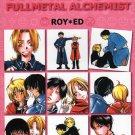 [125] Fullmetal Alchemist Doujinshi - Takeout!