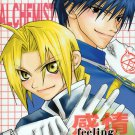 [126] Fullmetal Alchemist Doujinshi - Feeling Infection