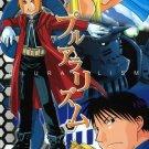 [127] Fullmetal Alchemist Doujinshi - Pluralism