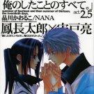 [035] Prince of Tennis Doujinshi Yaoi