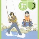 [101] Prince of Tennis Doujinshi Yaoi (Tezuka x Ryoma)