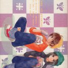 [104] Prince of Tennis Doujinshi Yaoi - Halfway of Promise