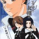 [110] Prince of Tennis Doujinshi Yaoi - Kyushu! Let's go!!
