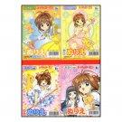 Card Captor Sakura Mini Coloring Books 01