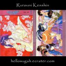 Rurouni Kenshin Shitajiki #16