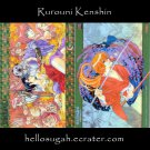 Rurouni Kenshin Shitajiki #17