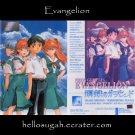 Evangelion Shitajiki #08