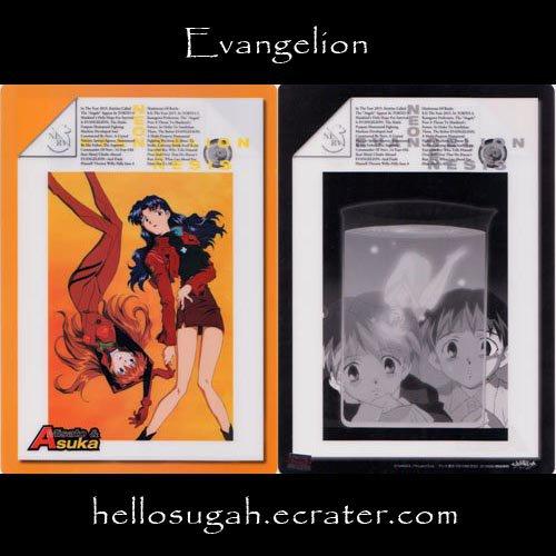 Evangelion Shitajiki #07