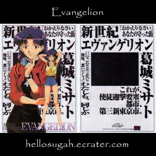 Evangelion Shitajiki #05