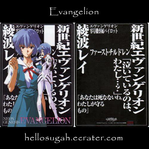 Evangelion Shitajiki #04