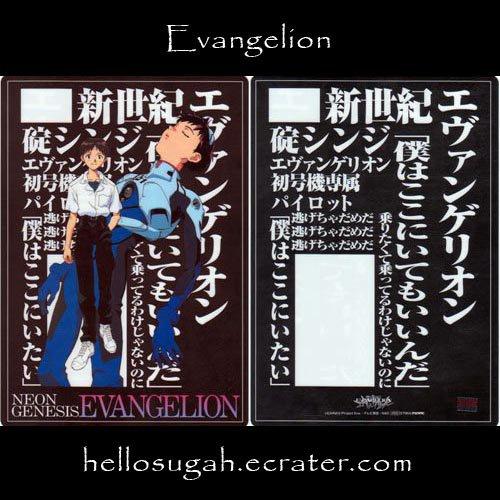 Evangelion Shitajiki #06