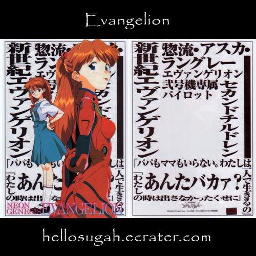 Evangelion Shitajiki #03