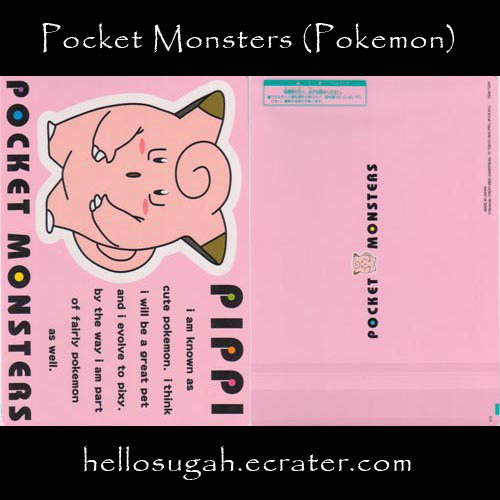 Pokemon Shitajiki #01