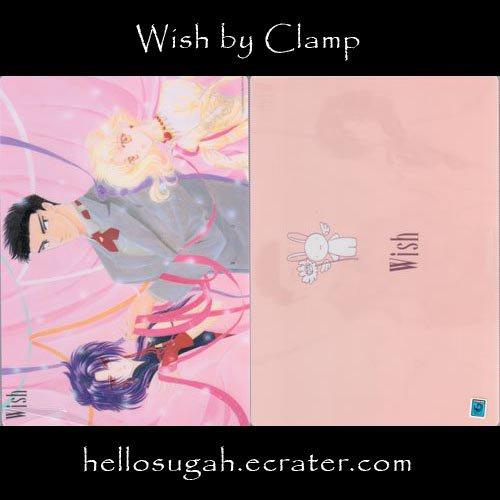 Clamp Shitajiki #10 (Wish)