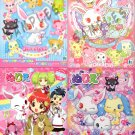 JewelPet Coloring Book Set #1