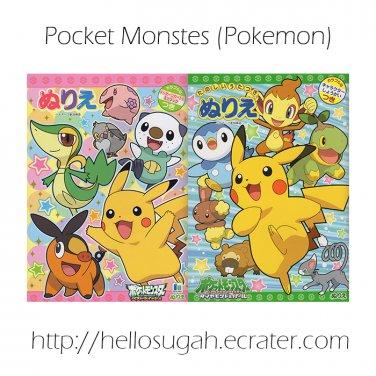 Pokemon Coloring Book Set #10