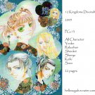 [003] Twelve Kingdoms Doujinshi