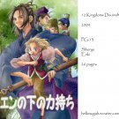 [005] Twelve Kingdoms Doujinshi