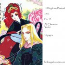 [011] Twelve Kingdoms Doujinshi