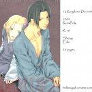 [015] Twelve Kingdoms Doujinshi