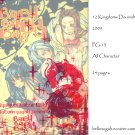 [017] Twelve Kingdoms Doujinshi