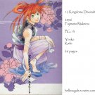 [018] Twelve Kingdoms Doujinshi