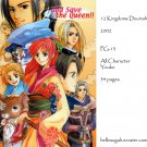 [020] Twelve Kingdoms Doujinshi