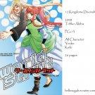 [022] Twelve Kingdoms Doujinshi
