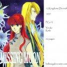 [041] Twelve Kingdoms Doujinshi